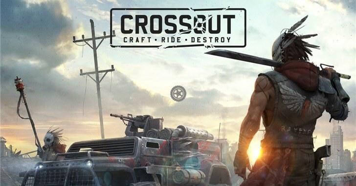 crossout クロスアウト