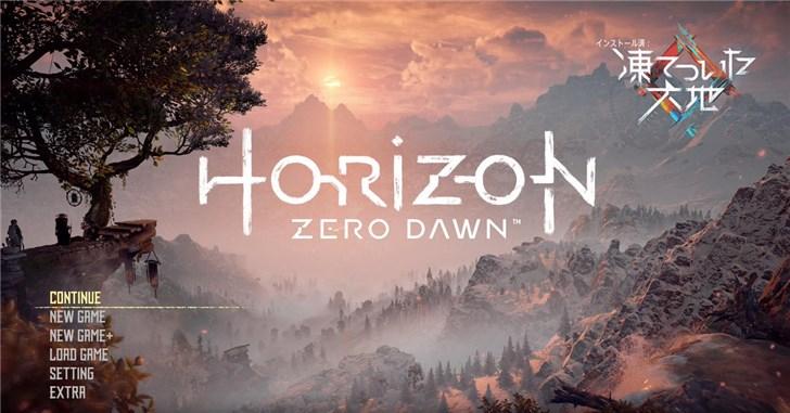 【ホライゾン ゼロ ドーン】DLC『凍てついた大地』を開始! プレイ日記#6