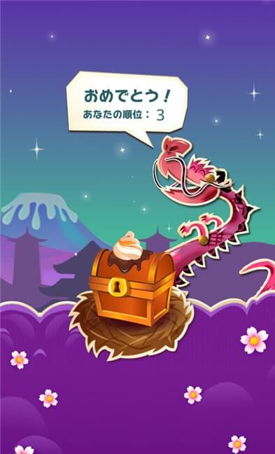 ドラゴンのライトアップスペシャルイベント