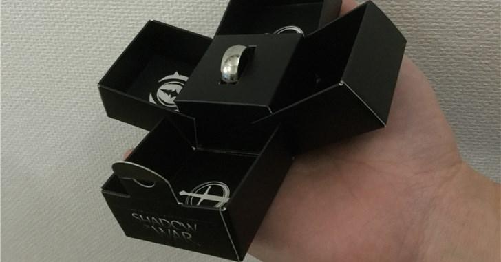 【シャドウオブウォー】公式Twitterイベントで指輪をもらっちゃいました