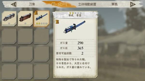 0322装備(鞘)