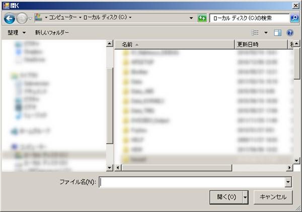 ドット絵変換ツール 画像選択
