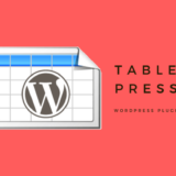 wordpressプラグイン tablepress