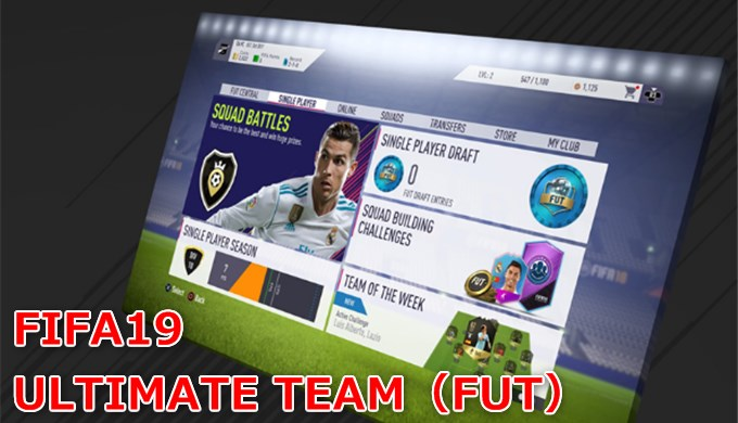 FIFA19 ULTIMATE TEAM