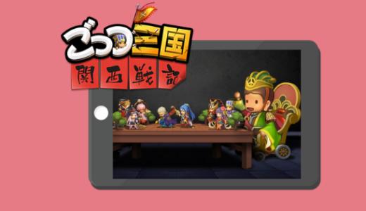 【定期更新】お試しゲームアプリダウンロード一覧(iOS,Android)